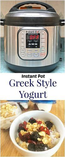 Instant Pot Greek Style Yogurt is flavored with vanilla bean and honey and tastes even better than my favorite store bought brand. Heaven! | What's Cookin, Chicago?