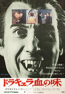"JAP231 ""Taste the Blood of Dracula""  Peter Sasdy 1970"