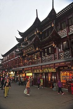 Old Town shopping district, Shanghai, China