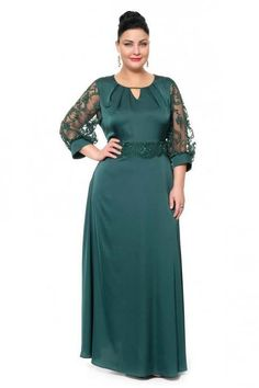 The Effective Pictures We Offer You About Plus Size Outfits with leggings A quality picture can tell you many things. You can find the most beautiful pictures that can be presented to y Dress Brukat, Mom Dress, Dress Outfits, Plus Size Gowns, Evening Dresses Plus Size, Plus Size Outfits, Lovely Dresses, Elegant Dresses, Formal Dresses