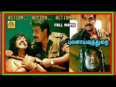 Pulanaivut Thurai | Super Hit Tamil Full Movie HD | Tamil Action Movie