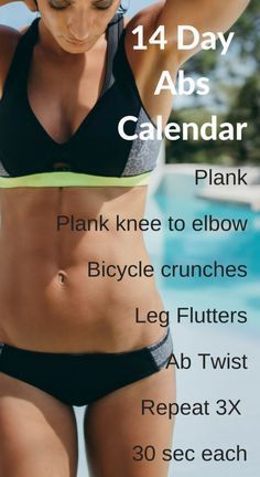 14 day abs calendar | Posted By: NewHowToLoseBellyFat.com