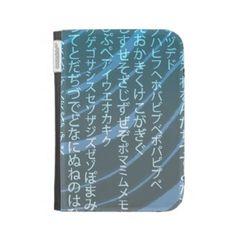 Aqua Flow Kindle Covers