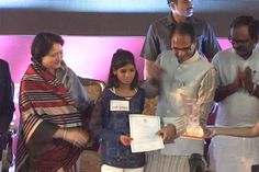 अंतर्राष्ट्रीय महिला दिवस पर सम्मान समारोह का आयोजन. मुख्यमंत्री चौहान ने महिलाओ को सम्मानित किया. सभी जिलों में शौर्या दल गठित करने के लिये कहा.
