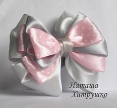 This Pin was discovered by han Ribbon Hair Bows, Diy Hair Bows, Diy Bow, Ribbon Work, Fabric Bows, Fabric Flowers, Hair Bow Tutorial, Barrettes, Boutique Hair Bows