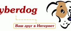 Cyberdog от Apple » MD - MiniDroids