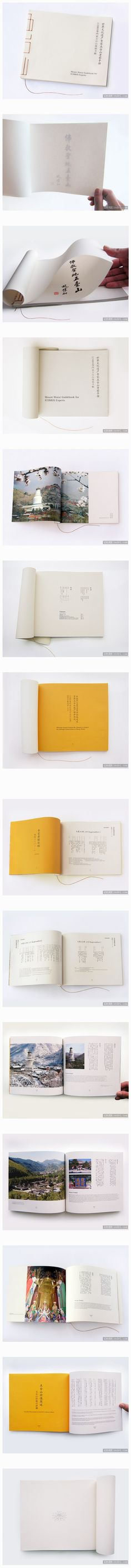 Elegant & simple. Beautiful use of colour, layout & craftmanship. 世界文化遗产专家五台山考察手册设计