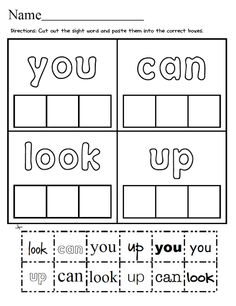 Sight Word Make-a-Match! I love the laminating and cut/magnet option. Great for a center, and you can do them as you teach them.