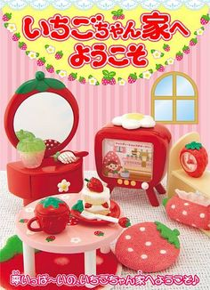 Japanese toy strawberry furniture! How Sweet!