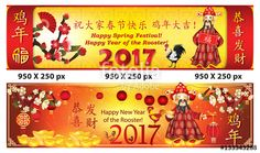 Fotolia is now Adobe Stock Web Banner, Banners, Chinese New Year 2017, Sales Image, Spring Festival, Happy Spring, Original Image, Royalty Free Photos, Happy New Year