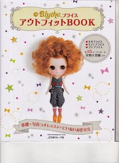 Free Copy of Book - Blythe No. 15 (Patterns will also fit Skipper with a little resizing)