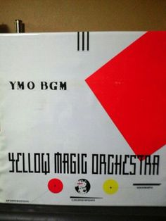 (1) Twitter Orchestra, Typography, Magic, Yellow, Twitter, Letterpress, Letterpress Printing, Band, The Print Shop