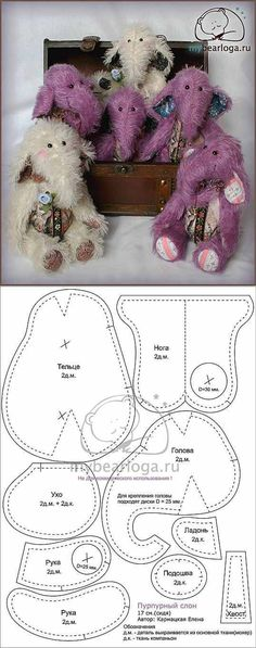 Elephant (pattern) / Various handmade toys / PassionForum - master classes in needlework Plushie Patterns, Animal Sewing Patterns, Doll Patterns, Sewing Toys, Sewing Crafts, Sewing Projects, Sewing Stuffed Animals, Stuffed Animal Patterns, Elephant Pattern