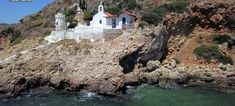 Ναύπλιο: Αυτό το μικρό εκκλησάκι στην παραλία Καραθώνα είναι φτιαγμένο με... κρασί [εικόνες & βίντεο] Mansions, House Styles, Water, Outdoor, Home Decor, Gripe Water, Outdoors, Decoration Home, Room Decor
