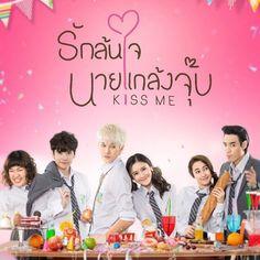 Kiss Me (Thai Drama) Subtitle Indonesia