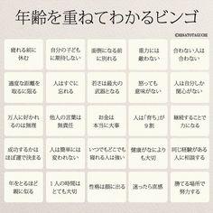 @yumekanau2のInstagram写真をチェック • いいね!1,677件
