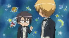 Maid Sama whos do you think i am   Usui: Who do you think I am? Misa: A perverted alien from the Planet ...