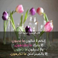 الدين الخالد ♥ Islam