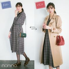 Hijab Wear, Japan Fashion, Dress Outfits, Dresses, Sweater Weather, Fashion Pants, Short Skirts, Dress Skirt, Duster Coat