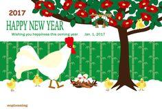 可愛いトリのイラスト年賀状テンプレート http://ocplanning.biz/NengaTop.html 2017年酉年の年賀葉書素材