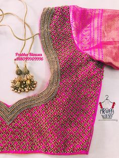 Cutwork Blouse Designs, Wedding Saree Blouse Designs, Pattu Saree Blouse Designs, Simple Blouse Designs, Hand Work Blouse Design, Designer Blouse Patterns, Embroidery, Collection, Necklaces