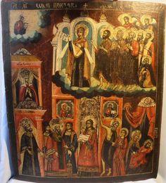 Forbøn af Theotokos.  Nordlige Rusland, XVIII århundrede.
