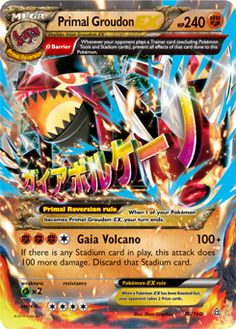 Image from http://assets25.pokemon.com/assets/cms2/img/cards/web/XY5/XY5_EN_86.png.