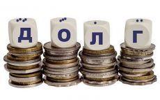 Что делать, если вы не можете больше оплачивать кредит / Как сэкономить