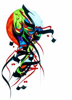 Calligraphy by Arif Khan Bismillah Calligraphy, Fictional Characters
