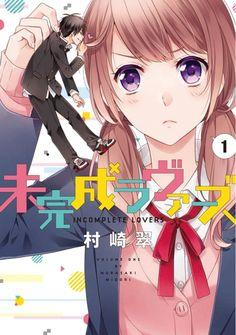 Mikansei Lovers - MANGA - Lector - TuMangaOnline