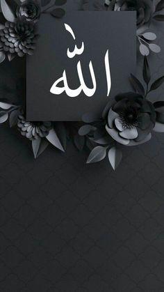 Beautiful Names Of Allah, Quran Quotes Love, Beautiful Islamic Quotes, Islamic Inspirational Quotes, Islamic Decor, Islamic Gifts, Islamic Wall Art, Quran Wallpaper, Islamic Quotes Wallpaper