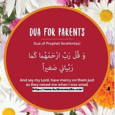 Strong Wazifa and Dua For Getting Your Lost Love Back in Islam Doa Islam, Islam Hadith, Allah Islam, Islam Quran, Alhamdulillah, Quran Quotes Inspirational, Islamic Love Quotes, Muslim Quotes, Quotes