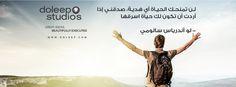 لن تمنحك الحياة أي هدية، صدقني إذا أردت أن تكون لك حياة اسرقها #inspiration  #domore #dubai#abudhabi #uae www.doleep.com