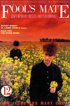 THE JESUS AND MARY CHAIN CLUB