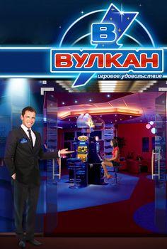 Игровые Автоматы Исландия