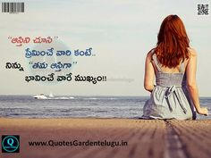 Famous+Telugu+Quotes+with+Beautiful+2304152+images+wallpapers+.jpg (1600×1200)