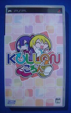 #PSP Japanese : Kollon http://www.japanstuff.biz/ CLICK THE FOLLOWING LINK TO BUY IT http://www.delcampe.net/page/item/id,0376674464,language,E.html