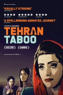 34dcbcd25 9 best New Iranian dvd releases images in 2019 | Film, Movies, Cinema