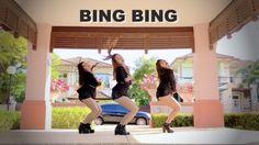AOA (에이오에이) – BING BING (빙빙) DANCE COVER BY MINIPLUZ [THAILAND]