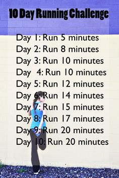 Fit Friday: 10 Day Running Challenge (Not 30 days, but not bad. Does it count if I do it a minute walking a minute running, but run for a total of whatever it tells me to for that day? Running Challenge, Workout Challenge, Running Schedule, Fitness Diet, Health Fitness, Workout Fitness, Forma Fitness, Yoga, I Work Out