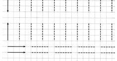 Blog scuola, Schede didattiche scuola dell'infanzia, La maestra Linda, Schede didattiche da scaricare, Tracing Worksheets, Preschool Worksheets, Kindergarten Activities, Activities For Kids, Preschool Writing, Writing Activities, Pre Writing, Learning Arabic, Sight Words