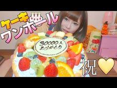 ケーキ ホール 4号 値段. http://cake-japan.blogspot.com/2018/01/4.html. VIDEO : 【7号】念願の大きなホールケーキでお祝い!!! - 子どもの頃に、あの大きな子どもの頃に、あの大きなケーキを 丸ごと食べてみたい!って思ったことはありますか? 大人になって念願叶った気がします。 もし、甘いもの.. ....
