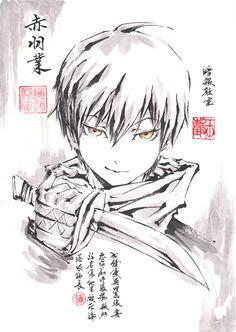 Akabane Karma Looks cool te amo my karma Anime Boys, Manga Anime, Me Anime, Karma Kun, Nagisa And Karma, Assassination Classroom Karma, Anime Quotes Tumblr, Anime Pokemon, Onii San
