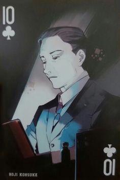 Hoji Kohsuke ~ 10 of Clubs ~ Tokyo Ghoul trump cards