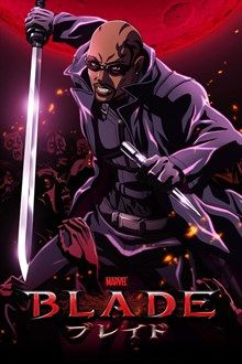 Teaming up with a Japanese father-daughter team of vampire hunters, Hayate and Makoto, Blade vanquishes all of the vampires.  However, amidst the carnage, Blade realizes that Deacon Frost, the vampire who killed Blade's life forever