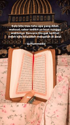 Quotes Rindu, Hadith Quotes, Message Quotes, Reminder Quotes, Self Reminder, Muslim Quotes, Mood Quotes, Beautiful Quran Quotes, Quran Quotes Inspirational