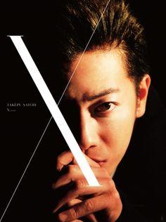 佐藤健写真集+DVDブック「X(ten)」(ワニブックス、2016年9月12日発売)<br>