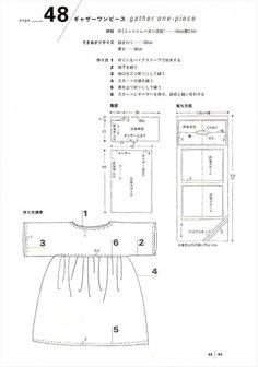 Simple Straight Sewing by Yoshiko Tsukiori (Japanese craft book, Japanese sewing book) - DIY Clothes Japanese Sewing Patterns, Sewing Patterns Free, Free Sewing, Clothing Patterns, Pattern Sewing, Pattern Drafting, Dress Patterns, Sewing Hacks, Sewing Tutorials