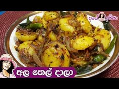 sri lankan food recipes in english pdf