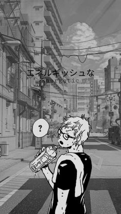 Haikyuu Wallpaper, Volleyball, Anime, Wallpapers, Character, Cartoon Movies, Wallpaper, Volleyball Sayings, Anime Music